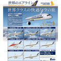 [予約]エフトイズ 1/500 世界のエアライン 第1弾 シンガポール航空(全8種類)