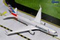 Gemini Jets 1/200 767-300(W) アメリカン航空 N393AN