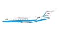 [予約]Gemini Jets 1/200 C-37B (G550) アメリカ空軍 60500 新金型