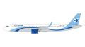 [予約]Gemini Jets 1/200 A321neo インテルジェット XA-MAP