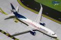 Gemini Jets 1/200 737-800(S) アエロメヒコ (White Livery, Scimitars) XA-AMK