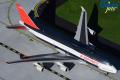Gemini Jets 1/200 747-400 ノースウエスト航空 N663US delivery livery