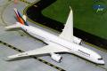 [予約]Gemini Jets 1/200 A350-900 フィリピン航空 RP-C3501