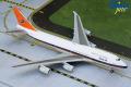 [予約]Gemini Jets 1/200 747-400 南アフリカ航空 ZS-SAX