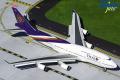 Gemini Jets 1/200 747-400 タイ航空 HS-TGP フラップダウン