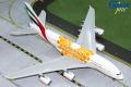 Gemini Jets 1/200 A380-800 エミレーツ航空 (Orange Expo 2020) A6-EOU