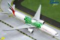Gemini Jets 1/200 777-300ER エミレーツ航空 (Green Expo 2020) A6-EPU