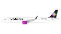 [予約]Gemini Jets 1/200 A321neo ボラリス N537VL