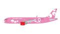 [予約]Gemini Jets 1/200 A320-200 ビバエアコロンビア (Pink) HK-5273