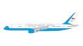 [予約]Gemini Jets 1/400 C-32A (757-200) アメリカ空軍 80002