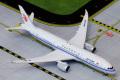 Gemini Jets 1/400 787-9 エアチャイナB-7877