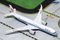 Gemini Jets 1/400 A350-900 エアチャイナ B-1086