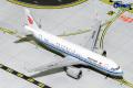 [予約]Gemini Jets 1/400 A320neo エアチャイナ B-8891