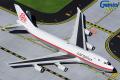Gemini Jets 1/400 747-400ERF カーゴルクス レトロカラー LX-NCL