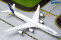 Gemini Jets 1/400 A330-300 ルフトハンザ航空 新塗装 D-AIKO