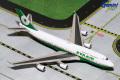 Gemini Jets 1/400 747-400 エバー航空 Final Flight B-16411