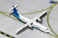 [予約]Gemini Jets 1/400 ATR-72 ガルーダインドネシア航空 EXPLORE PK-GAH