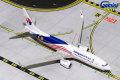 [予約]Gemini Jets 1/400 737-800(W) マレーシア航空 Negaraku 9M-MXS