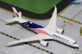 Gemini Jets 1/400 A350-900 マレーシア航空 Negaraku 9M-MAC