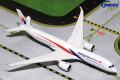 [予約]Gemini Jets 1/400 A350-900 マレーシア航空 9M-MAB