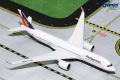 [予約]Gemini Jets 1/400 A350-900 フィリピン航空 RP-C3501