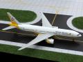 【SALE】Gemini Jets 1/400 777-200 ロイヤルブルネイ V8-BLA