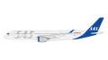 [予約]Gemini Jets 1/400 A350-900 SAS スカンジナビア航空 SE-RSA