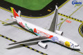 Gemini Jets 1/400 A330-300 TAP ポルトガル航空(Portugal Stopover) CS-TOW