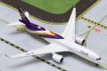 Gemini Jets 1/400 A350-900 タイ国際航空HS-THB