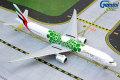 Gemini Jets 1/400 777-300ER エミレーツ航空 (Expo2020) A6-EPU