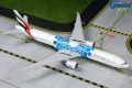 Gemini Jets 1/400 777-300ER エミレーツ航空 (blue Expo 2020 livery) A6-EPK