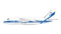 [予約]Gemini Jets 1/400 An-124-100 ヴォルガ・ドニエプル航空 RA-82078