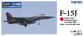 トミーテック 技MIX 1/144 無彩色キット F-15J 第201飛行隊(千歳・2009戦競)