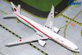 Gemini Macs 1/400 777-300ER 日本国政府専用機 (Flaps Down) 80-1111