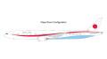 [予約]Gemini Macs 1/400 777-300ER 日本国政府専用機 (Flaps Down) 80-1111