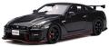 [予約]GTスピリット 1/18 日産 GT-R ニスモ 2017(ブラック) 国内限定数: 300個