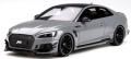 [予約]GTスピリット 1/18 アプト RS5-R(グレー) 国内限定数:100個