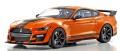 [予約]GTスピリット 1/18 フォード マスタング シェルビー GT500 2020 (オレンジ) US Exclusive