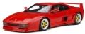 [予約]GTスピリット 1/18 ケーニッヒ F48(レッド) 世界限定 999個