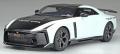 [予約]GTスピリット 1/18 日産 GT-R R50 テストカー (ホワイト)