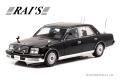 【お1人様1個まで】RAI'S (レイズ) 1/18 トヨタ センチュリー (GZG50) 2007 日本国内閣総理大臣専用車 ※限定400台