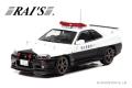 [予約]RAI'S (レイズ) 1/43 日産 スカイライン GT-R (BNR34) 2000 埼玉県警察高速道路交通警察隊車両(803) ※限定700台