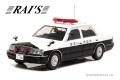 RAI'S (レイズ) 1/43 トヨタ クラウン (JZS155Z) 2000 神奈川県警察交通部交通機動隊車両(407) 限定800台