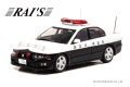 RAI'S (レイズ) 1/43 三菱 ギャラン VR-4 (EC5A) 2002 神奈川県警察高速道路交通警察隊車両(529) ※限定800台