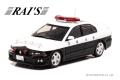 RAI'S (レイズ) 1/43 三菱 ギャラン VR-4 (EC5A) 2002 京都府警察高速道路交通警察隊車両(K27) ※限定800台