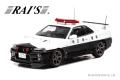 [予約]RAI'S (レイズ) 1/43 日産 スカイライン GT-R VspecII (BNR34) 2002 埼玉県警察高速道路交通警察隊車両(854) ※限定800台