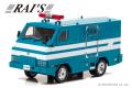 RAI'S (レイズ) 1/43 2005 警察本部警備部機動隊特型遊撃車両 限定500台 ※再入荷