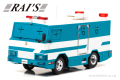 【お1人様1個まで】RAI'S (レイズ) 1/43 PV-2 2007 警察本部警備部機動隊特型警備車両 ※限定500台