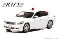 RAI'S (レイズ) 1/43 日産 スカイライン 350GT (V36) 2007 埼玉県警察高速道路交通警察隊車両 (覆面 白) ※限定700台