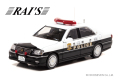 RAI'S (レイズ) 1/43 トヨタ クラウン (JZS175) 2007 警視庁交通部交通機動隊車両(10交7) 限定800台